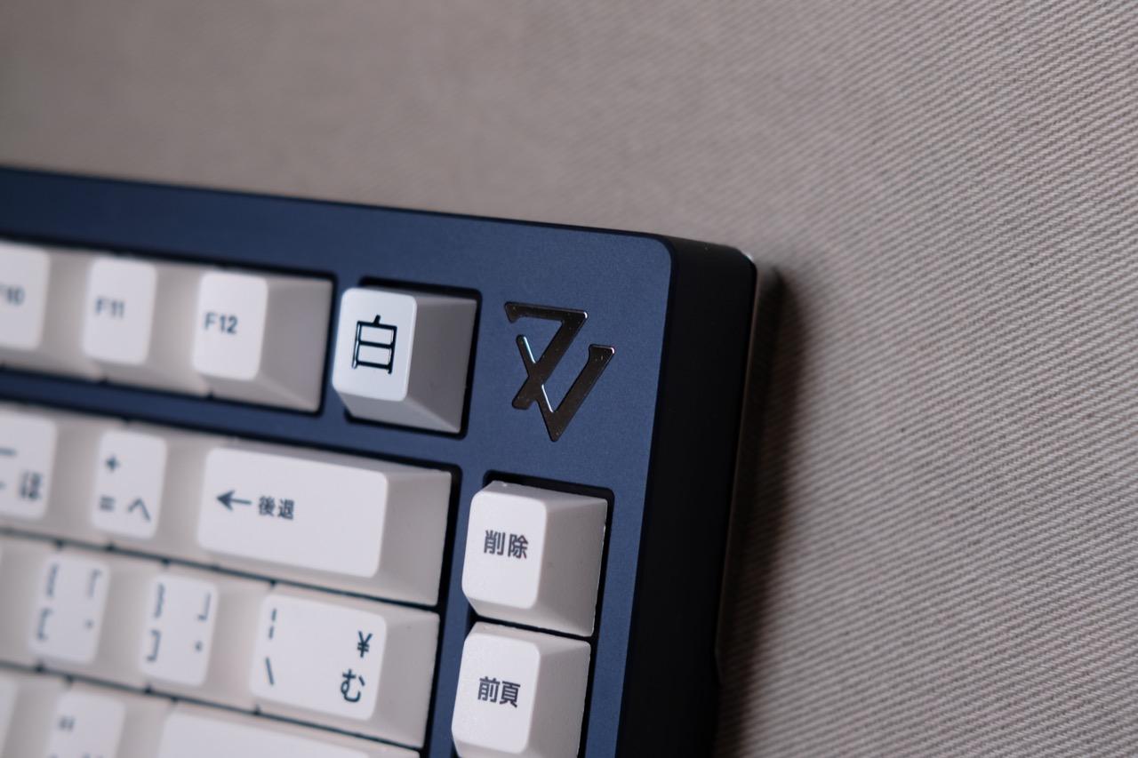 7V Keyboard