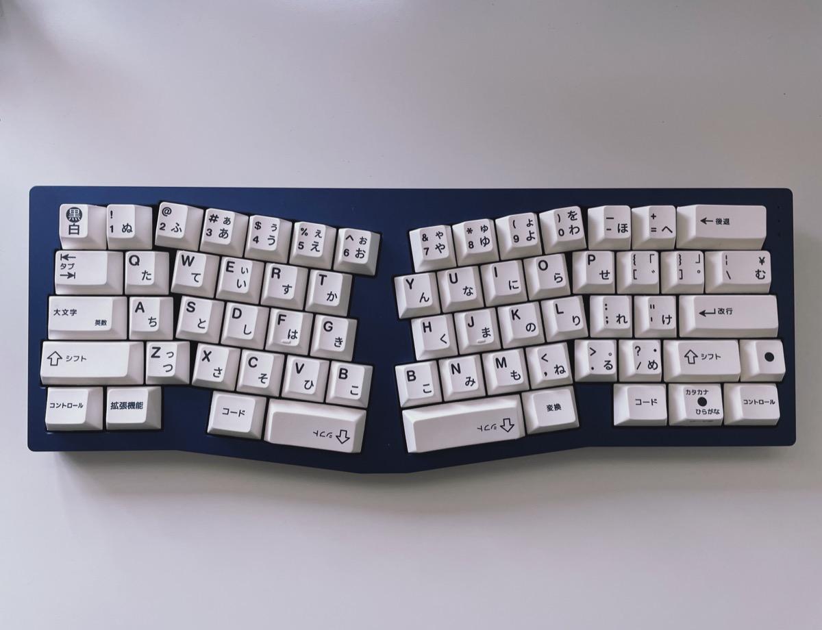Meridian Keyboard