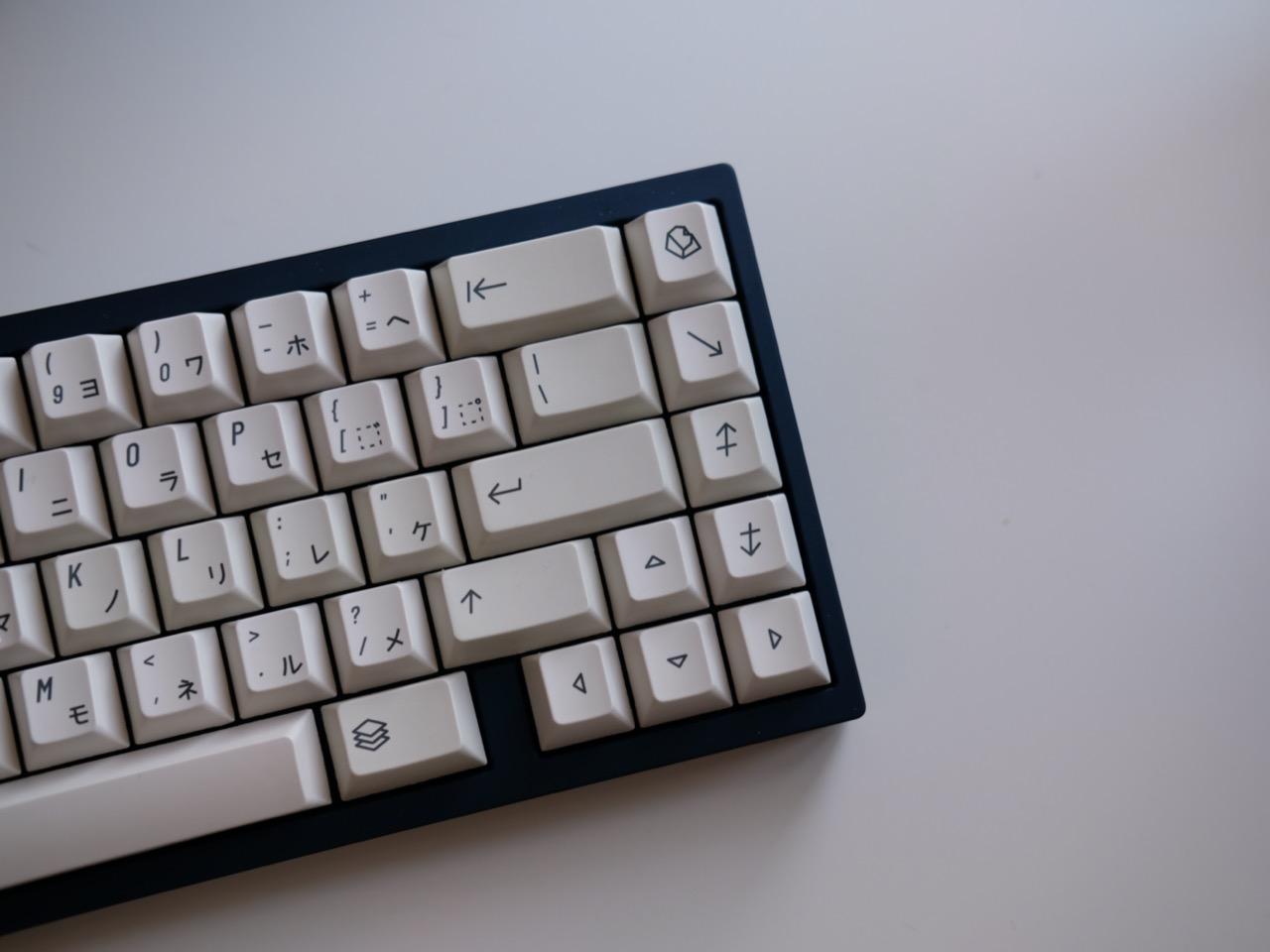 Vega Keyboard
