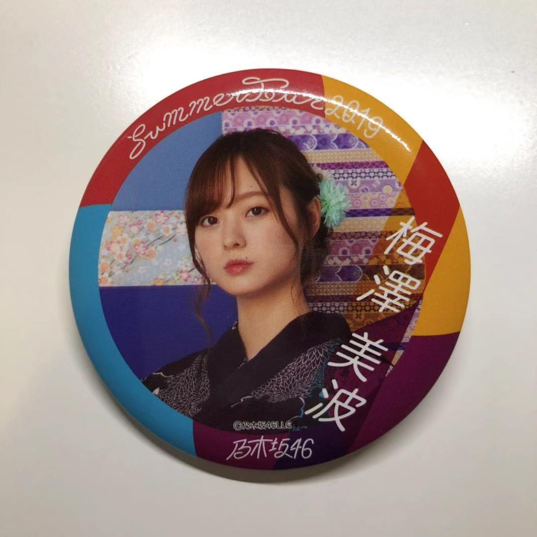 Nogizaka Badge
