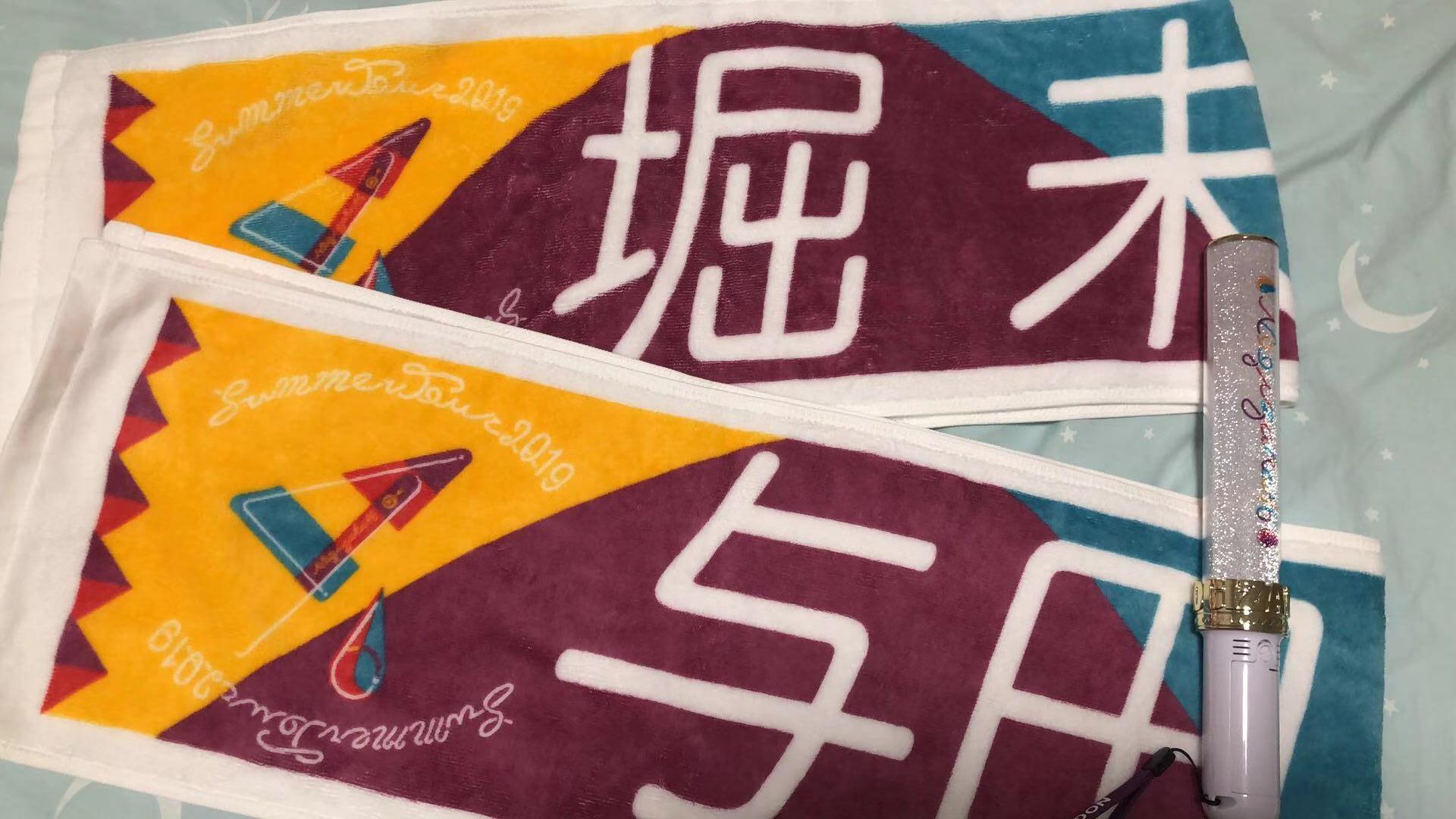 Nogizaka Towels