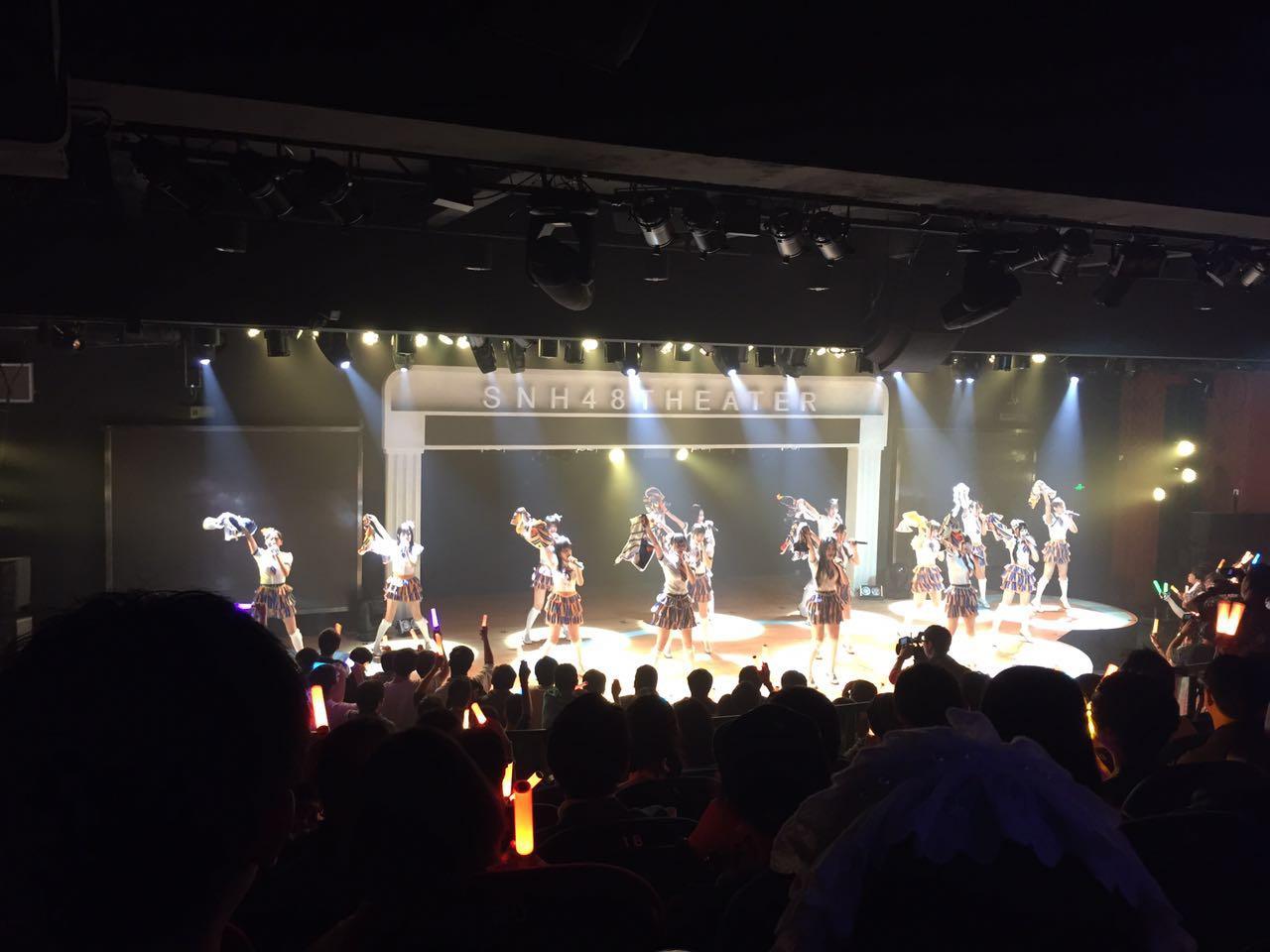 SNH48 Team HII